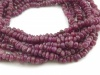 Ruby Smooth Nuggets 4mm ~ 34'' Strand