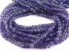 AA Amethyst Faceted Cube Beads 4.75mm ~ 12'' Strand
