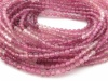 AA Pink Tourmaline Faceted Round Beads 2mm ~ 12.5'' Strand