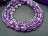 AA Amethyst Micro-Faceted Oval Beads ~ Various Sizes