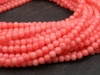 Bamboo Coral Smooth Round Beads 6mm ~ 15'' Strand