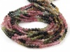 Multi-Tourmaline Smooth Round Beads 4mm ~ 14'' Strand
