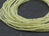 AAA Lemon Quartz Micro-Faceted Rondelles 2mm ~ 13'' Strand