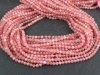 AAA Rhodochrosite Micro-Faceted Round Beads 2mm ~ 13'' Strand