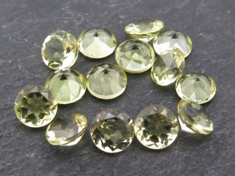 Lemon Quartz Faceted Round ~ Various Sizes